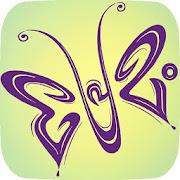 Malayalam Love Story - Premam