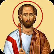 St Thomas Syro Malabar Mission Indore