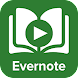 Learn Evernote : Video Tutorials