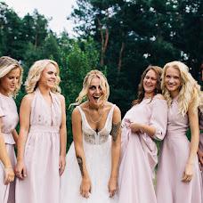 Wedding photographer Olga Klimuk (olgaklimuk). Photo of 09.11.2017