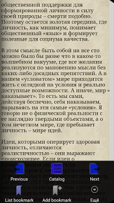 Мотивация саморазвитие - screenshot