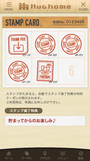 玩生活App|静岡市の家づくりと言えばハグホーム免費|APP試玩