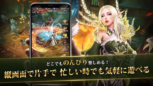 魔剣伝説 1.0.0 screenshots 2