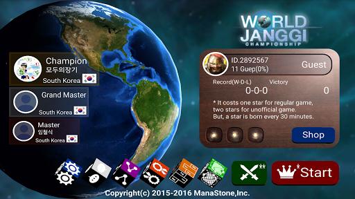 韓國象棋世界锦标赛|玩策略App免費|玩APPs