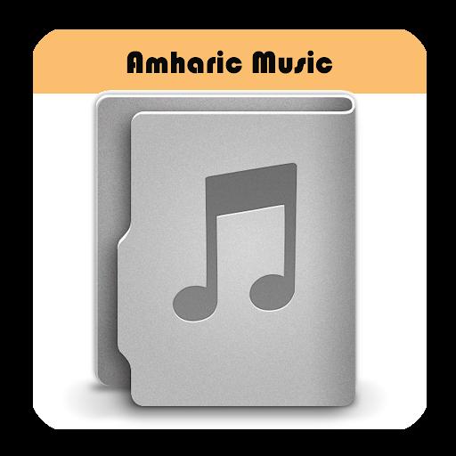 Amharic Music Song
