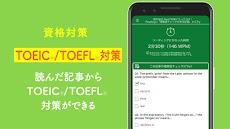 英語学習 POLYGLOTS-英語アプリでTOEICや英語テストの対策!平均でTOEIC200点UPのおすすめ画像4