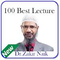 DR.ZAKIR NAIK 100 BEST LECTURE icon