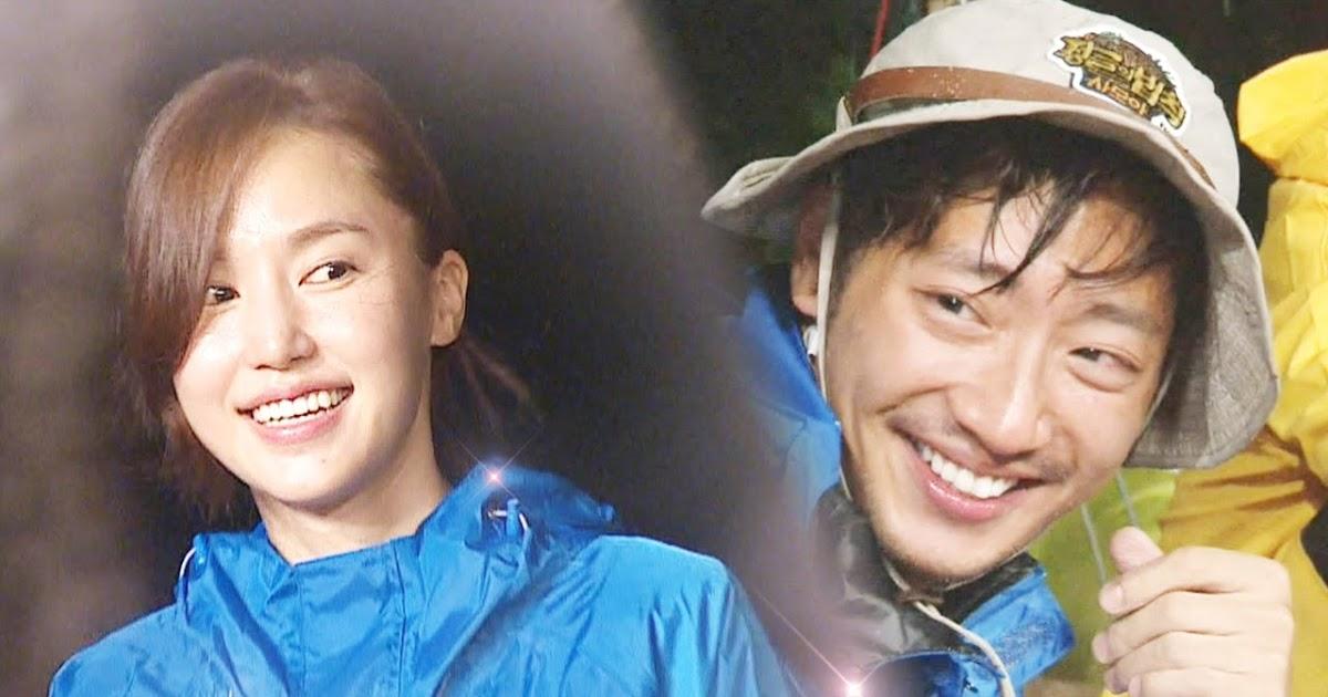 gong hyun joo dating