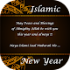 Islamic New Year Status Wishes Quotes Muharram Download for PC Windows 10/8/7