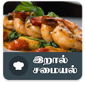 Prawn Recipes Collection Tamil