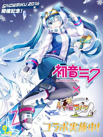 ケリ姫スイーツ 6.3.1.0 screenshot 347660