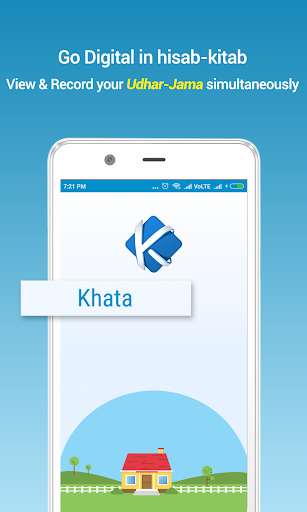 Khata Home - A Digital Udhar Khata Book for Android apk 1