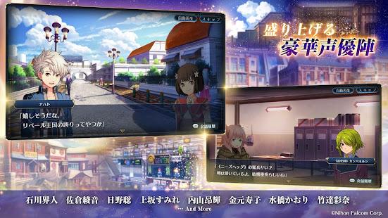 Game 英雄伝説 暁の軌跡モバイル APK for Windows Phone