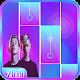 Marcus & Martinus Piano Tiles Game
