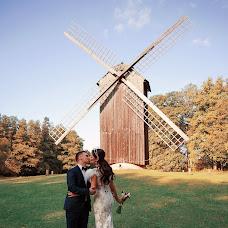 Nhiếp ảnh gia ảnh cưới Elena Gladkikh (EGladkikh). Ảnh của 27.02.2019