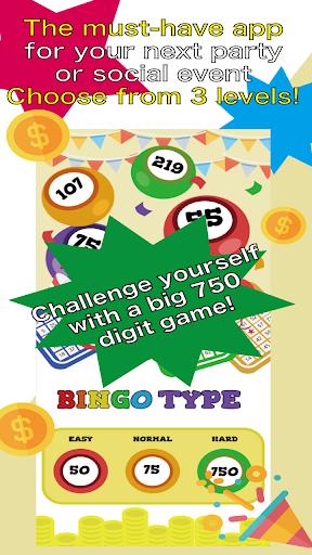 Classic party game! - BINGOOL screenshot 1