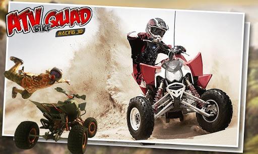 クワッドバイクレース:ATV Offroads