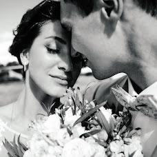 Wedding photographer Arina Zakharycheva (arinazakphoto). Photo of 05.04.2018