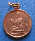 เหรียญแม่นางกวัก เนื้อทองแดง ล.ป.ทิม วัดพระขาว อยุธยา ปี2544 เนื้อทองแดง