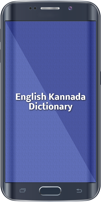 Definition of Kannada in English by Oxford Dictionaries
