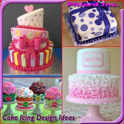 蛋糕结冰的设计想法 遊戲 App LOGO-硬是要APP