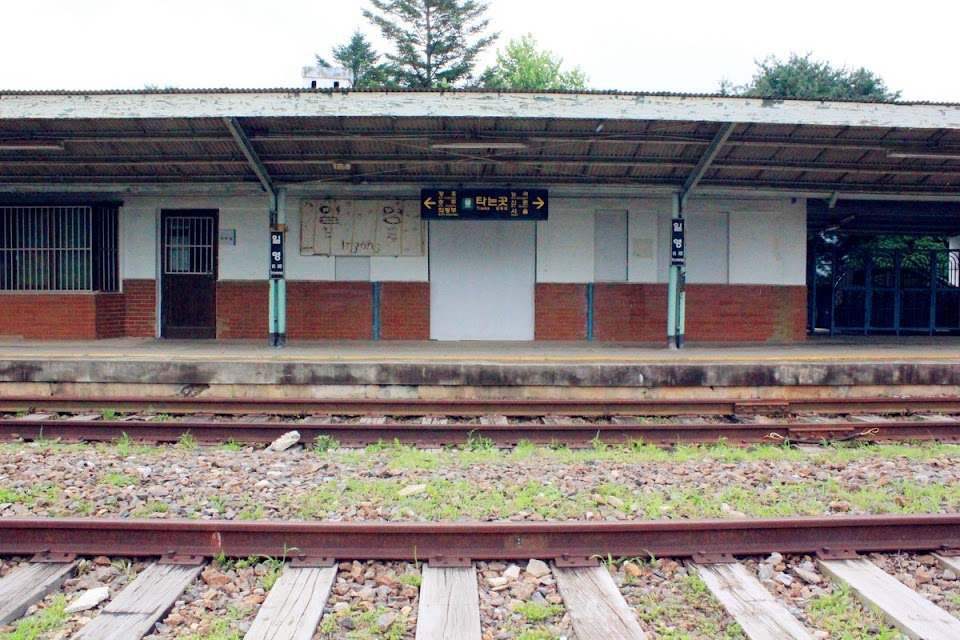 iryeong station