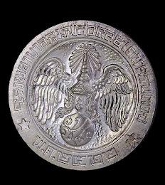 เหรียญคุ้มเกล้า พิมพ์ใหญ่ ปี2522 เนื้อเงิน