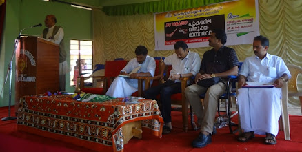 Photo: Anti Tobacco Campaign at Mananthavady
