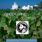 Greek Wine on the Go!
