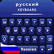 Russian Keyboard Themes, Russian English Keyboard icon