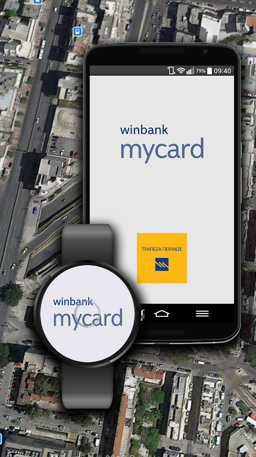 winbank mycard - screenshot