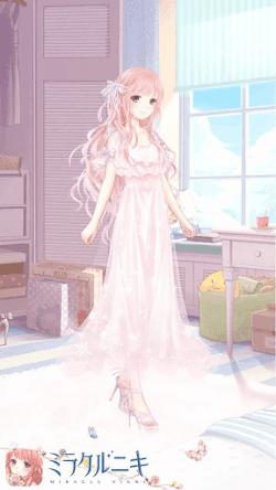 花霞の奇跡