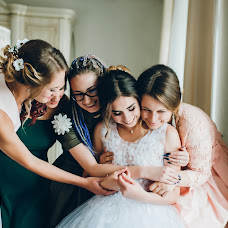 Wedding photographer Yana Levchenko (yanalev). Photo of 30.09.2017