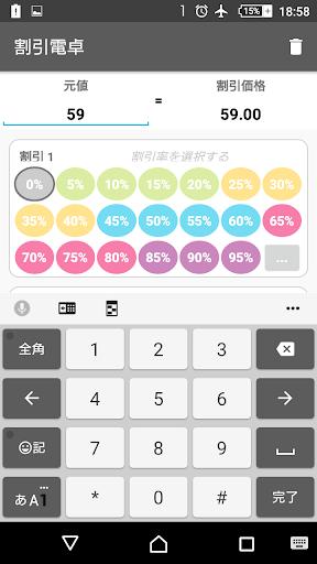 综合讨论- 足球大师2官方论坛- Powered by phpwind