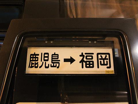 西鉄高速バス「桜島号」 4012 鹿児島本港高速船ターミナルにて_07