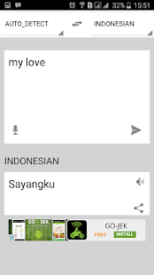 Translator App screenshot
