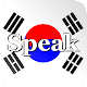 Speak Korean Free Download on Windows