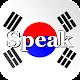 Speak Korean Free Download on Windows