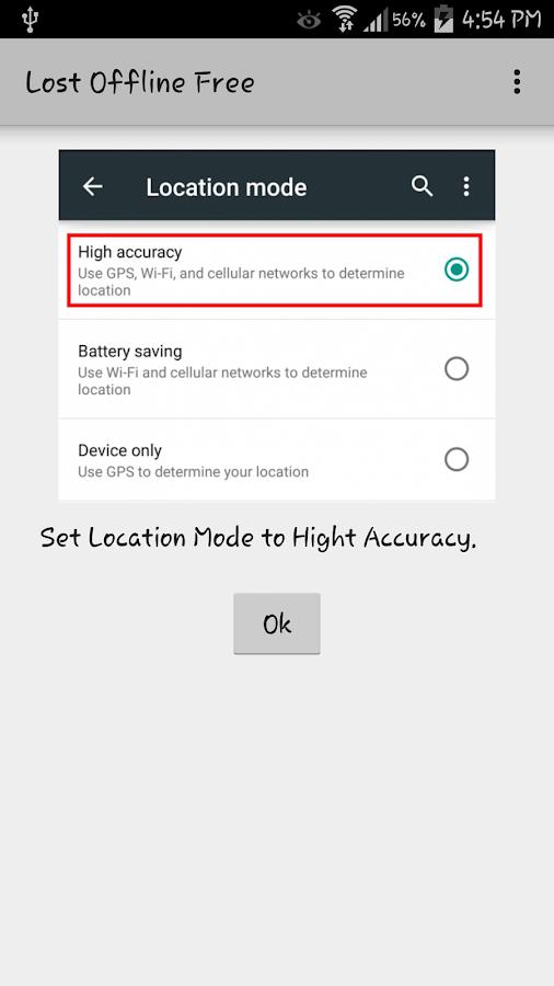 تطبيق Lost Offline Free لتحديد موقع الهاتف المسروق عبر الرسائل النصية