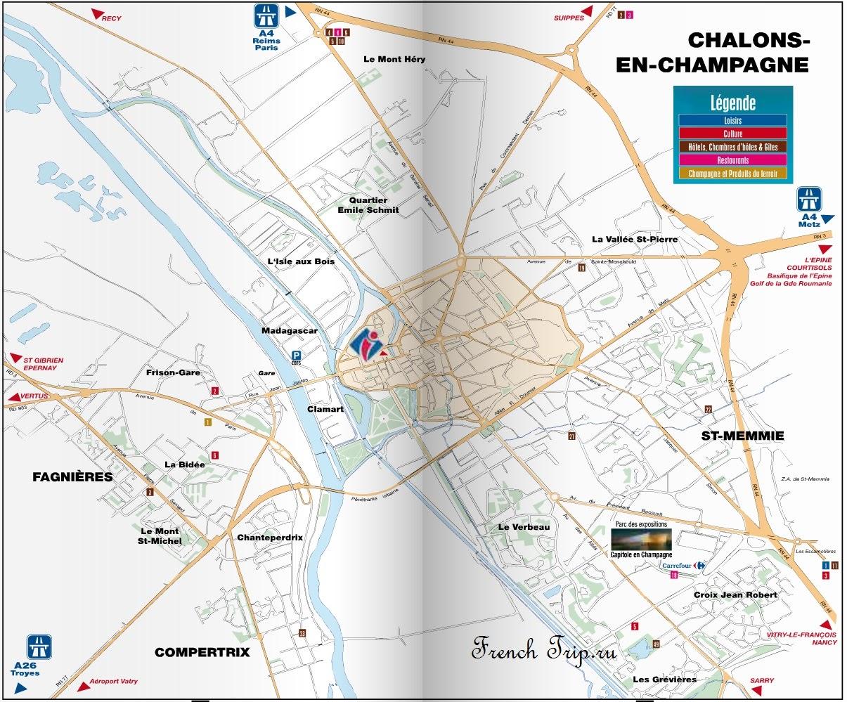 Карта Châlons-en-Champagne - Карта Шалон ан Шампани -  lons-en-Champagne Франция, Châlons-en-Champagne что посмотреть, Châlons-en-Champagne карта города, Châlons-en-Champagne достопримечательности на карте города, Карта Шалон ан Шампани - карта с отмеченными достопримечательностями, путеводитель по Шалон ан Шампани, путеводитель по региону Шампань и Франции