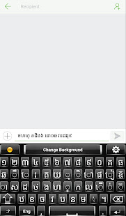 Download Khmer English Keyboard For PC Windows and Mac apk screenshot 4