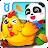 Baby Panda's Farm 8.13.00.00 Apk