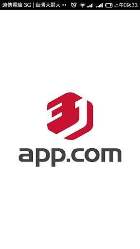 31APP.com 網路開店線上購物管理後台