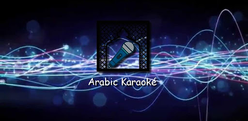 download arabic karaoke songs with lyrics