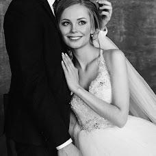 Wedding photographer Marina Chayka (Mchayka). Photo of 11.05.2016