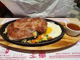 東王炙燒牛排專賣店