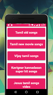 Tamil Video Songs (NEW + HD) - náhled