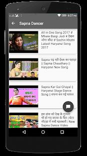 Sapna Dancer - náhled
