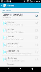 Search Duplicate File v4.27