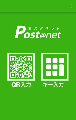 u9858u66f8u5199u771f 4.0 Windows u7528 1